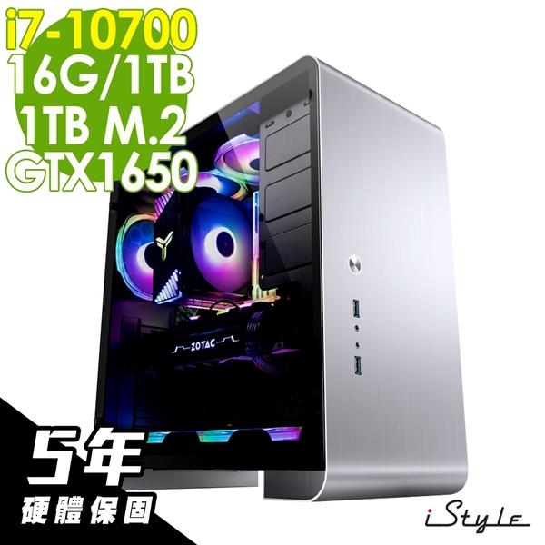 iStyle 家用水冷電腦 i7-10700/GTX1650 4G/16G/M.2 1TSSD+1TB/W10/五年保固
