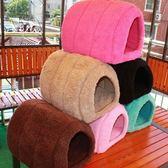 貓狗窩附墊-可折疊好收納可拆洗舒適寵物床3色72ao24[時尚巴黎]
