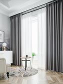 窗簾遮光臥室北歐簡約網紅款新款掛鉤式擋遮陽免打孔北歐風全布穿