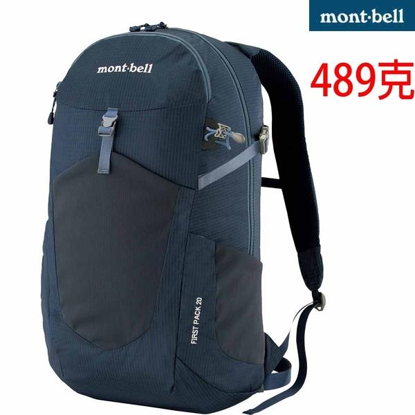 Mont-bell (日本品牌) 多功能 登山/休閒/校園 雙肩/後背包 (1133174) (STBL穩定藍) 20L