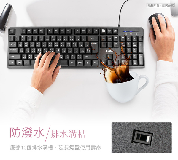 【貓頭鷹3C】aibo KB15 超薄USB有線標準型鍵盤 [LY-ENKB15]