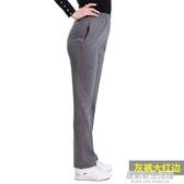 春秋季中老年女裝松緊腰長褲中年女士寬鬆運動褲媽媽裝女褲休閒褲 雙十一全館免運