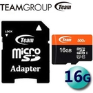 Team 十銓 16GB 16G 80MB/s microSDHC TF U1 C10 記憶卡