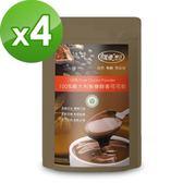 【樸優樂活】100%義大利無糖醇香可可粉(200g/包)x4包組
