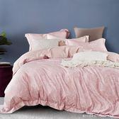✰吸濕排汗法式柔滑天絲✰ 雙人 薄床包兩用被(加高35CM)《言葉》