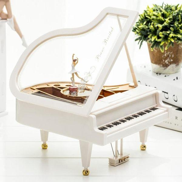 售完即止-創意鋼琴旋轉跳舞芭蕾女孩音樂盒擺件送女友交換禮物音樂盒6-15(庫存清出S)