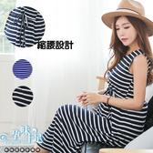 圓領橫條紋縮腰設計孕婦背心洋裝 兩色【CQH812202】孕味十足 孕婦裝