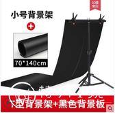 T型背景板支架PVC板主直播直播背景布專用證件攝影拍照背景布支架子