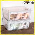 【快樂購】收納盒 冰箱收納盒大容量神器保鮮盒長方形塑料盒