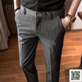 西褲 秋冬季西褲男修身西服褲子小腳九分褲韓版男士休閒商務加絨西裝褲 一件免運