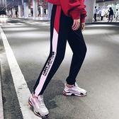 EASON SHOP(GU8763)韓版側邊撞色拼接字母印花鬆緊腰抽繩綁帶運動褲女高腰顯瘦長褲直筒休閒褲哈倫褲