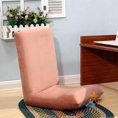 85折免運-懶人沙發沙發床懶人沙發榻榻米單人折疊椅靠背椅飄窗椅電腦沙發椅WY