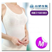 A0663《台塑生醫》負離子元氣形塑衣女-細肩塑身款-M