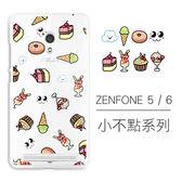 [ASUS Zenfone 5 / 6] 小不點系列 客製化手機殼 唐伯虎 秋香 長頸鹿 狗 甜甜圈 糖果 蛋糕