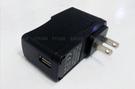 5V 3A 變壓器 USB