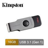 [富廉網]【Kingston】金士頓 DataTraveler SWIVL 16GB USB3.0 隨身碟 (DTSWIVL)