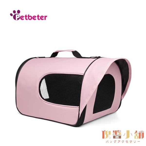寵物外出包便攜手提折疊貓包太空艙斜背透氣狗包【倪醬小舖】