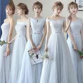 伴娘服2018春季新款長款主持人畢業宴會晚禮服洋裝 GY1455『美鞋公社』