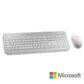 微軟 標準滑鼠鍵盤組 600 - 黑/白 盒裝(白盒裝)