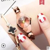 時尚防水石英手錶女學生手鍊手錶韓版簡約鎢鋼色女錶 - 風尚3C