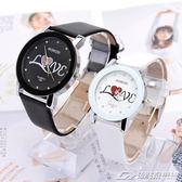 情人節禮物韓版學生情侶手錶一對價皮帶防水潮流男女石英簡約中學  潮流前線