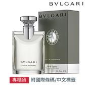 BVLGARI 寶格麗經典大吉嶺中性淡香水 100ml 專櫃公司貨【SP嚴選家】