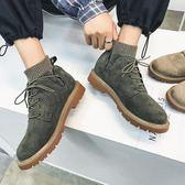 高筒靴 馬丁靴男保暖休閒高筒鞋子韓版百搭加絨鞋日繫工裝雪地靴 莎瓦迪卡