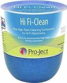 經典數位~Pro-Ject HIFI CLEAN 音響清潔膠