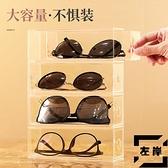 亞克力多格眼鏡收納盒透明多層墨鏡陳列架防塵【左岸男裝】
