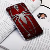 Samsung Galaxy J N075T 手機殼 軟殼 保護套 蜘蛛