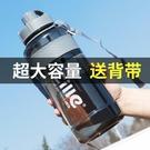 超大容量塑料水杯男女便攜戶外運動健身太空杯子650ML-3000ML 快速出貨