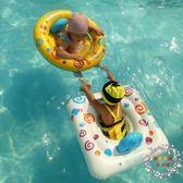 泳圈嬰兒游泳圈腋下圈坐圈 幼兒童游泳圈座圈寶寶小孩救生圈浮圈0-3歲 【好康免運】