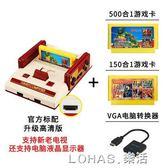 霸王小子D68家用HDMI介面電視遊戲機懷舊老式任天堂插黃卡 NMS 樂活生活館