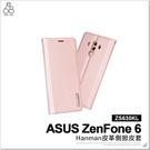 ZS630KL ASUS ZenFone 6 I01WD 隱形磁扣 手機皮套 手機殼 皮革側掀保護殼 附掛繩