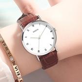 韓版時尚潮流簡約氣質學生防水手錶男士ins風手錶女錶2020年新款 【端午節特惠】