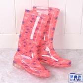 女雨鞋 高筒女式 水晶PVC防滑耐磨損水鞋 高幫雨靴【英賽德3C數碼館】