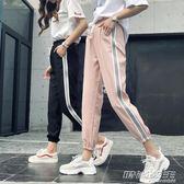 hiphop褲子春夏新休閒原宿bf風運動褲女學生韓版潮寬鬆ins束腳褲     時尚教主