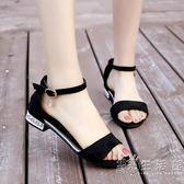 新款平底低跟韓版涼鞋女夏腳環綁帶羅馬鞋網紅女鞋港風學生鞋  小時光生活館