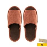 HOLA 舒適素色保暖拖鞋 橘L