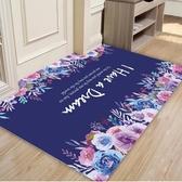 【免運】地毯地墊進門門墊臥室地毯防滑加厚衛生間吸水浴室腳墊廚房可定制