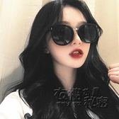 太陽眼鏡墨鏡女新款韓國個性復古簡約大框方臉圓臉明星網紅太陽眼鏡潮 衣櫥秘密