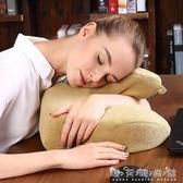 辦公室午睡枕趴趴枕趴睡枕學生u型枕午休枕頭午睡枕頭 晴天時尚館