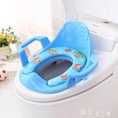 坐便器兒童坐便器馬桶圈馬桶墊坐墊圈女寶寶男寶寶嬰幼兒通用小孩坐墊器 快速出貨YJT