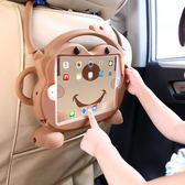 兒童防摔蘋果2018新款ipad保護套 mini4矽膠mini5皮套9.7寸air2平板電腦Pro殼3網紅10.5可愛6全包邊mini2ipad4