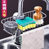 廚房置物架 家居品用具不銹鋼水龍頭水槽置物架瀝水神器家用大全YYJ 【全館免運】