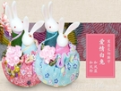 日本和風兔子旋轉八音盒音樂盒天空之城送女生創意生日禮物小清新 618購物節