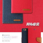 King*Shop~ 韓國goospery   蘋果iPhone6s Plus機殼5.5保護套时尚新帆布翻蓋皮套 6Plus