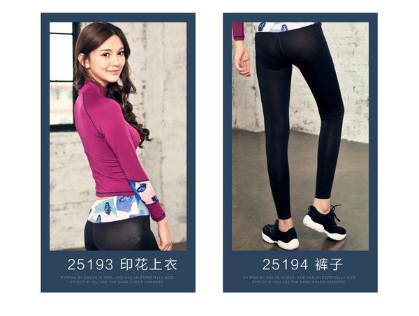 【狐狸跑跑】秋季新款紫色風暴女運動套裝T193194