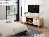 北歐電視櫃簡約現代茶幾電視櫃組合客廳套裝實木小戶型迷你電視櫃QM 藍嵐