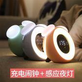 夜燈可愛兒童小鬧鐘臥室多功能簡約夜燈